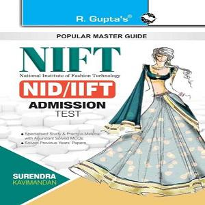 NIFT/NID/IIFT Admission Test Guide